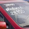 Used Car Prices Reach Their Peak, PCs Are Popular Again